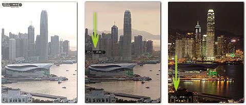 Crépuscule sur Hong Kong